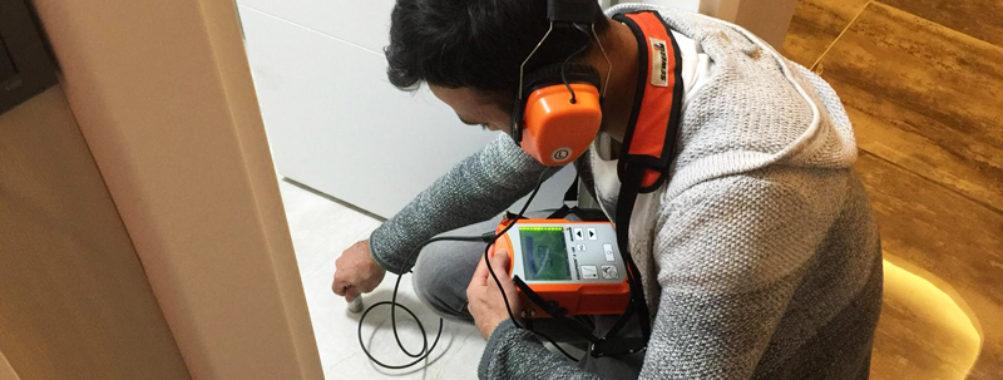 Erzurum Su Tesisatı Makine ve Kamera ile Kaçak Bulma